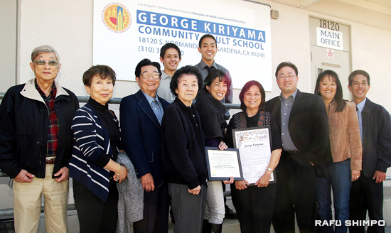 ... of the George Kiriyama Community Adult School in Gardena on Friday.