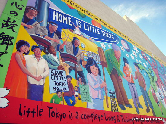 """Located at Central and First streets, a mural three years in the planning and execution by some 500 community individuals is the colorful, 16 by 40-foot work entitled """"Home is Little Tokyo,"""" depicting the good and bad times that have helped to shape J-Town's history. (Photo by MARIO G. REYES)"""