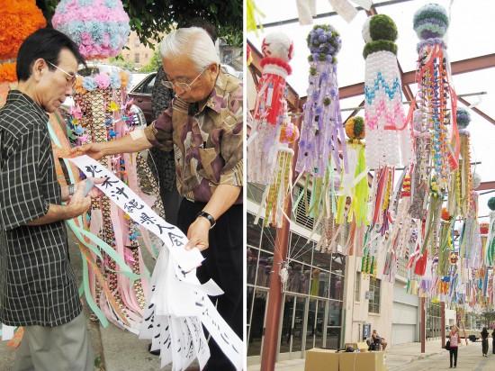 【写真左】宮崎マック県人会会長(右)に 創立100周年を迎えた北米沖縄県人会の作品を見せる比嘉朝儀会長【写真右】祭りでは約250個の七夕飾りが披露される
