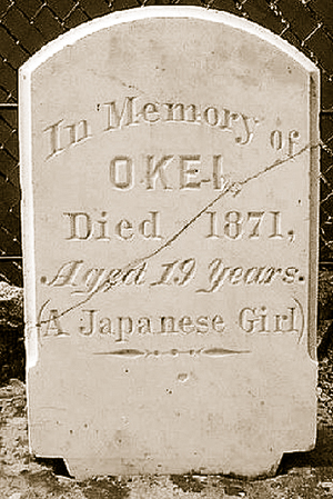 The gravesite of Okei, a young girl who was a member of the Wakamatsu Tea and Silk Colony in El Dorado County, Calif.