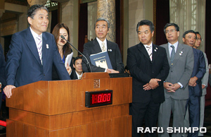 Nagoya Mayor Takashi Kawamura addresses the City Council joined by Nagoya city officials.