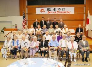 表彰を受けた90歳以上の長寿居住者ら22人。最後列右から2人目が古沢領事