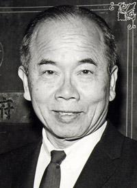 Aki Komai (Rafu Shimpo Archives)