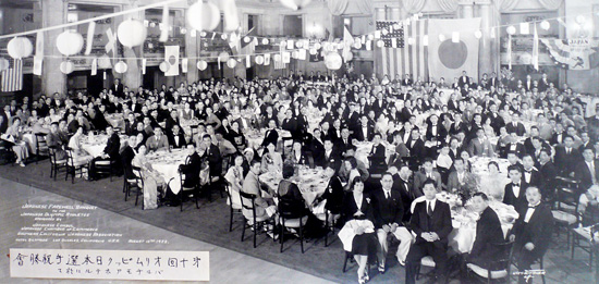 Athletes from the 1932 Japanese Olympic team are hosted at a farewelll gathering by the Japanese Chamber of Commerce, Japanese Consul and Southern California Japanese Association in Los Angeles.