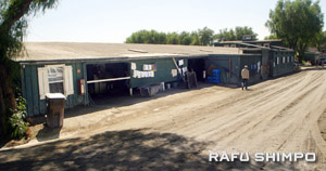 The stable area were converted for living quarters for Japanese Americans in 1942.