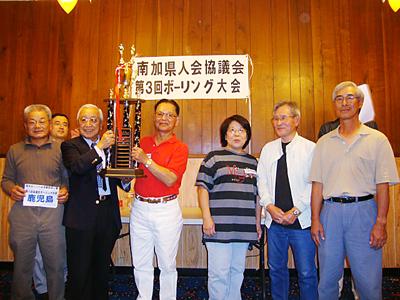 優勝を飾った鹿児島チーム。左から岩下寿盛・鹿児島会会長、宮崎・県人会協議会会長、中間キャプテンと個人優勝した福永さん