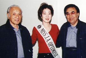 Joe and Paul Kikuchi with Miss JAO Optimist.