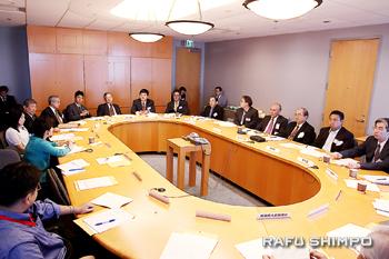 総領事館で開かれた第8回「安全対策連絡協議会」