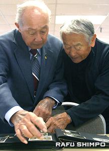 Koyano and Hide Yokomizu reconnect after 60 years.