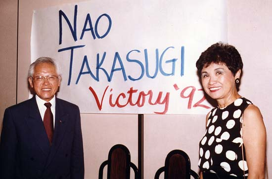 Takasugi poses with his wife, Judy after his victory in the City of Oxnard mayoral election in 1992. (Courtesy of Alvina Lew)