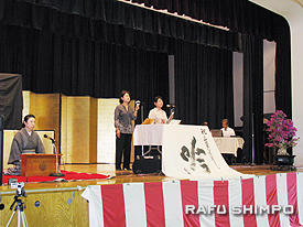 昨年8月30日に行われた南カリフォルニア詩吟連盟の二世週日本祭吟詠大会の構成吟「菅原道真」で、講談師としてナレーターを務めた