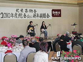 食後のエンターテインメントで日本民謡を披露する松豊会