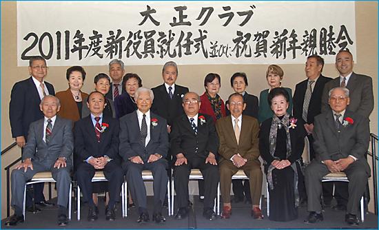 今年度の新役員。前列中央が鈴木会長