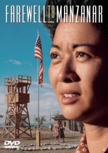 Farewell to Manzanar Jeanne Wakatsuki