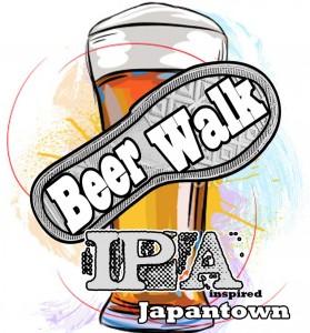 Beerwalk In San Jose Japantown
