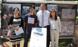 From left: Reiko Sato, lecturer of Japanese at UC Riverside; Yuta Hayashi, an exchange student from Tokyo University; Riverside Mayor Rusty Bailey; and Hiroyo Nonoyama, director of U.S. and Japan programs for the U.S.-Japan Council.