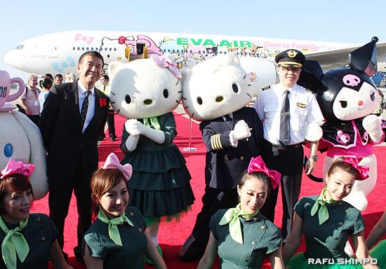就航を祝うサンリオ社の辻代表取締役副社長(2列目左)とエバー航空の張会長(同右)