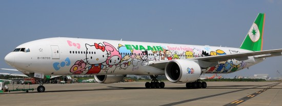 The jet that landed at LAX is decorated with 19 Sanrio characters.