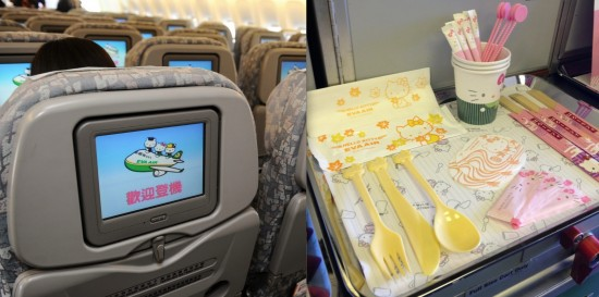 "Left: AVOD (audio/visual on demand) in Economy Class. The characters say ""Welcome aboard."" Right: Hello Kitty cups, utensils, sugar and tray mat."