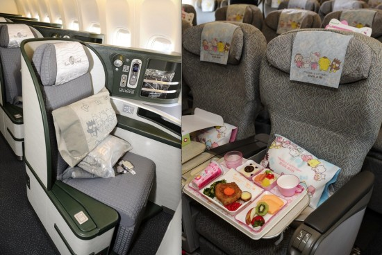 Hello Kitty pillows and more in Royal Laurel Class (left) and Elite Class.