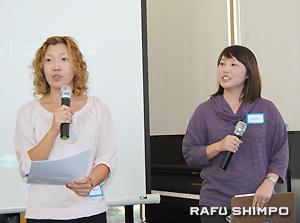 同イベントを主催したAPIDVTFメンバーで、NAPAFASAの村上紘子さん(左)と、韓国系ファミリー・サービスのジェニファー・オーさん