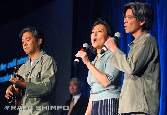 From left: Kurt Kuniyoshi, Keiko Kawashima and Shaun Shimoda of the Grateful Crane Ensemble.