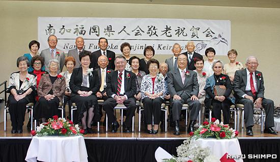 表彰された77歳以上のメンバーと金婚を迎えた土斐崎夫妻(前列左から3、4人目)と井上夫妻(同右から3、4人目)を交えて記念撮影