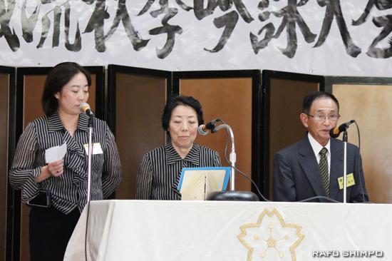 父、母、娘の親子で木戸孝允作「偶成」を披露した(右から)仲島国水さん、仲島国和さん、仲島国彩さん