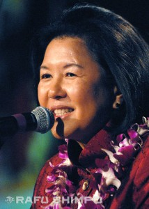 Irene Hirano Inouye speaking on behalf of her late husband, Sen. Daniel Inouye.