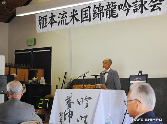 指導者吟詠の部で8行詩を披露する秦勇叡師