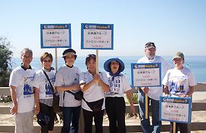 NAMIサウスベイ支部内に発足された日本語サポートグループのメンバー。左から2人目が発起人の植木ちあきさん