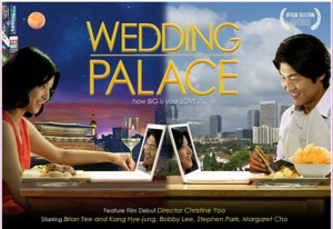 WeddingPalace-move poster_two of them