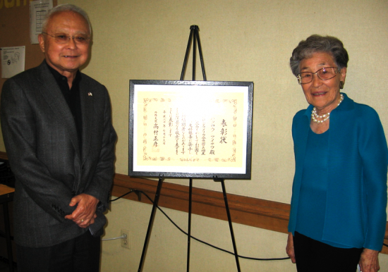 Hats Aizawa, pictured with his wife, Amey, received the Foreign Minister's Commendation from Consul General Yasumasa Nagamine in 2008. (Photo by J.K. Yamamoto)