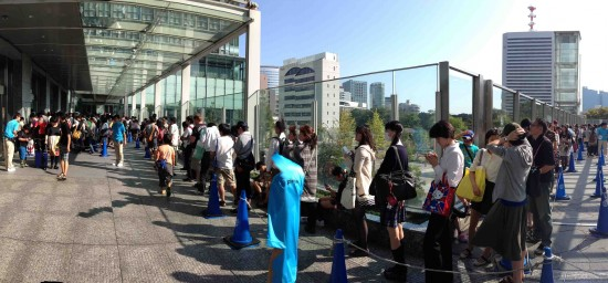 Line to get into the Pokémon Center in Hamamatsucho.