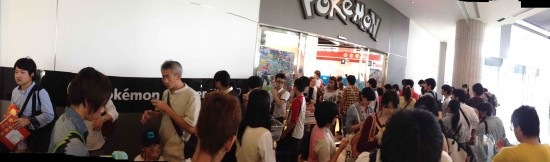 Cashier line to make purchases at the Pokemon Center.