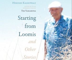 kashiwagi book for web