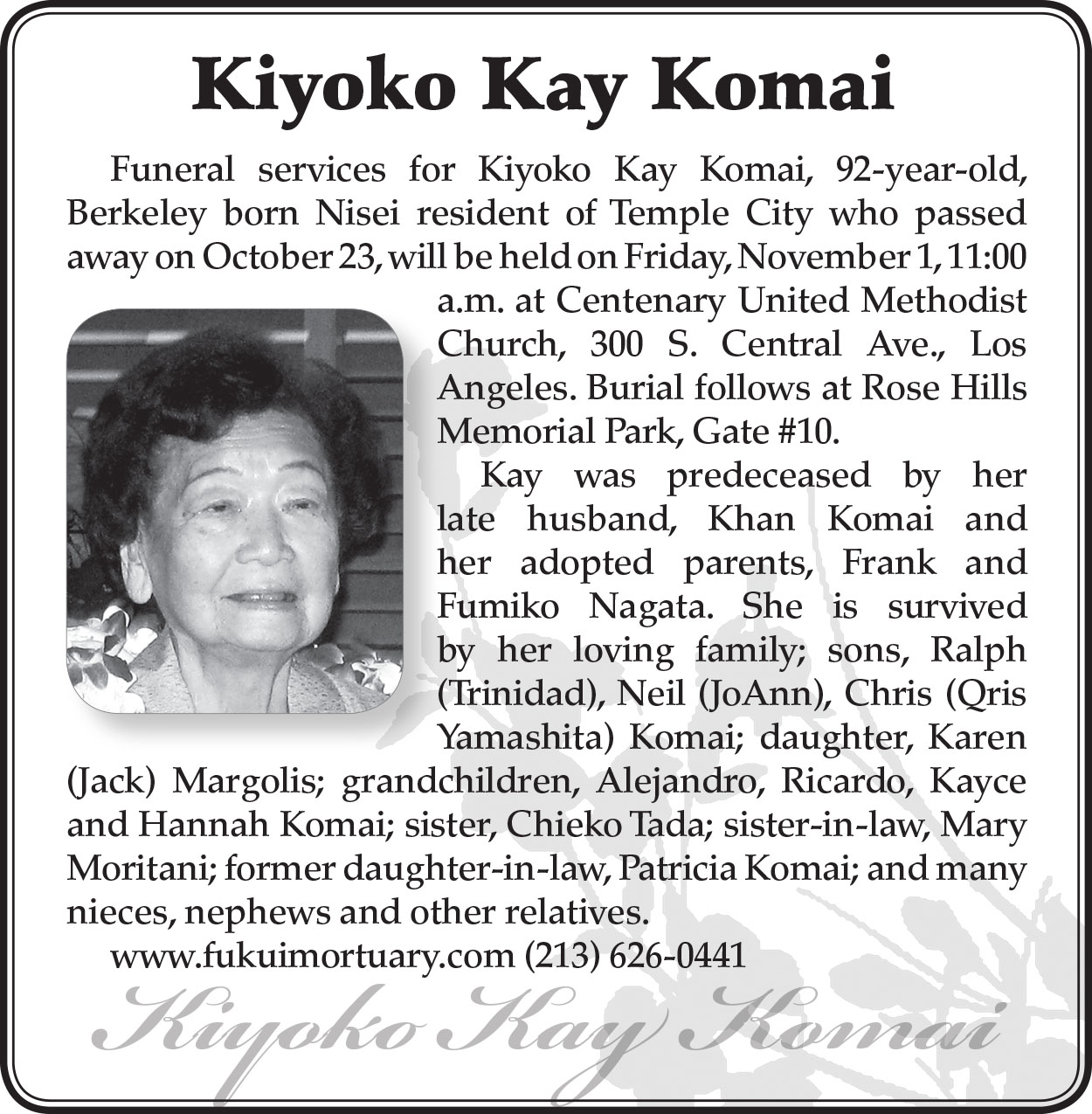 kiyoko_kay_komai