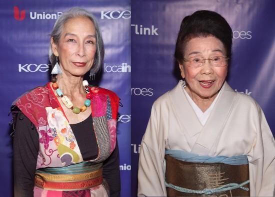 Local Heroes Nobuko Miyamoto and