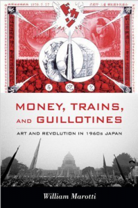 money trains guillotines