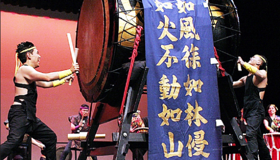 Innovative taiko drumming will be showcased at the One Sound Concert on Nov. 2.