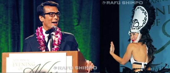 Left: Emcee David Ono of ABC7 Eyewitness News. Right: Junko Tadaka of Polynesian Paradise Dancers.