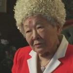Dr. Sakaye Shigekawa