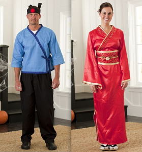Pottery Barn pulled its sushi chef and kimono costumes after complaints of cultural insensitivity.