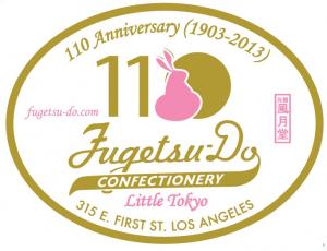 Fugetsudo 110 oval logo bag