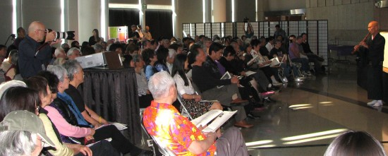 A scene from the 2013 Day of Remembrance program held at the Japanese American National Museum. (Rafu Shimpo photo)