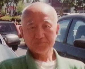Bob Kitamura