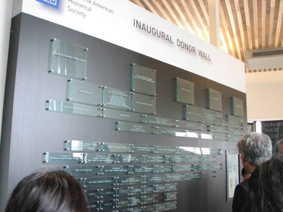 The Donor Wall recognizes those who helped make the center a reality.