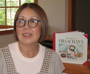 Janet Mitsui Brown