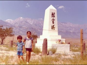 "Karin Higa and her brother Kevin visit Manzanar in 1973. (From ""[Manzanar]"" by Freeman)"