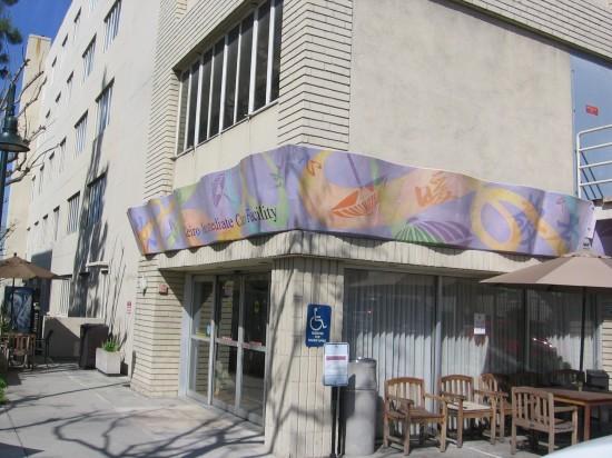 The Keiro Intermediate Care Facility in Boyle Heights. (Rafu Shimpo photo)